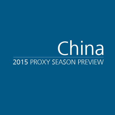 China 2015 Proxy Season Preview