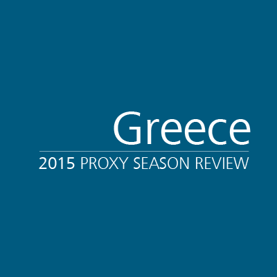 2015 Proxy Season Review: Greece